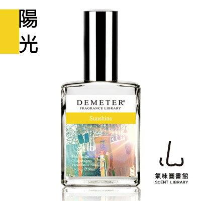【氣味圖書館】 陽光香水30ml