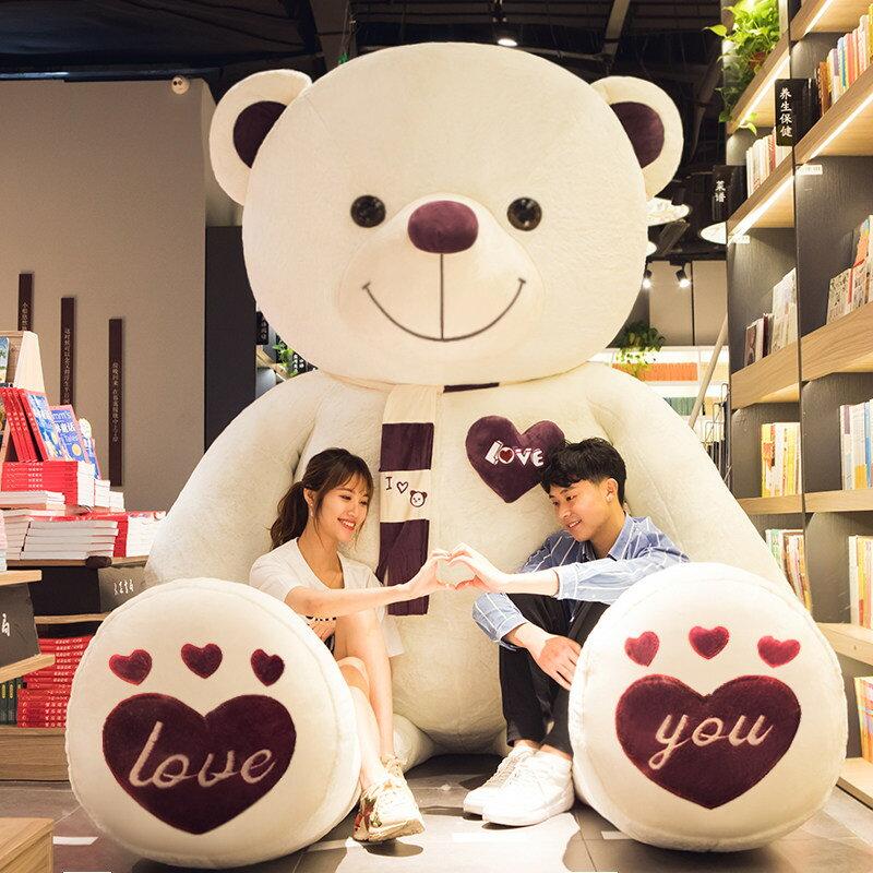 泰迪熊貓公仔抱抱熊毛絨可愛睡覺抱的娃娃床上玩偶生日禮物送女生