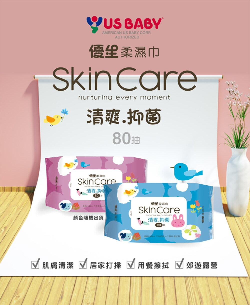 【箱購】優生 純水濕紙巾 80抽  清爽型柔濕巾 24包/箱