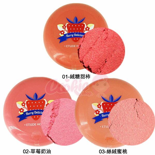 ETUDEHOUSE草莓絲絨糖霜腮紅膏(6g)【庫奇小舖】韓國少女最愛品牌ETUDEHOUSE