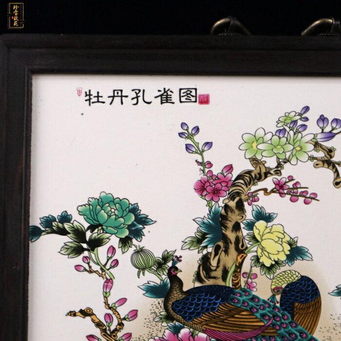新品景德鎮瓷板畫牡丹孔雀圖仿古做舊實木邊框客廳裝飾掛屏畫