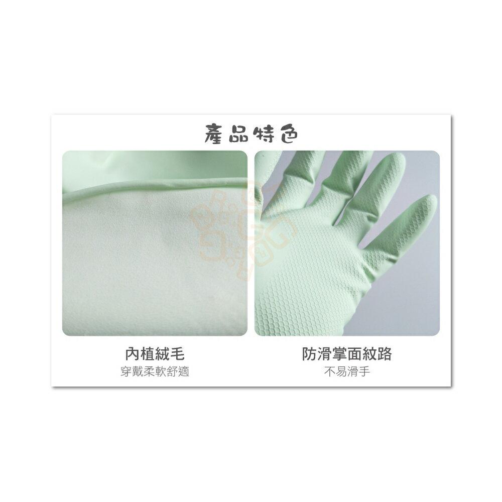 ORG《SD1347d》三花 蘆薈絨裡手套 蘆薈護手手套 工作手套 清潔手套 洗碗 家事 手套 大掃除 清潔工具 廚房 8