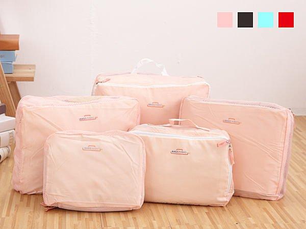 BO雜貨~SV1419~旅行收納袋五件組 旅遊收納箱 收納包行李箱收納 衣物收納盒行李袋包