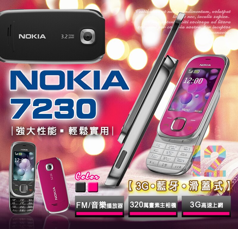 @Woori 3c@ Nokia 7230 3G滑蓋機,老人機,大字體,鈴聲大,2.4吋大螢幕,320萬畫素,3.5mm,可記憶卡擴充,全台最便宜,保固30天,酷炫黑/絢麗桃兩色,非Nokia 2610