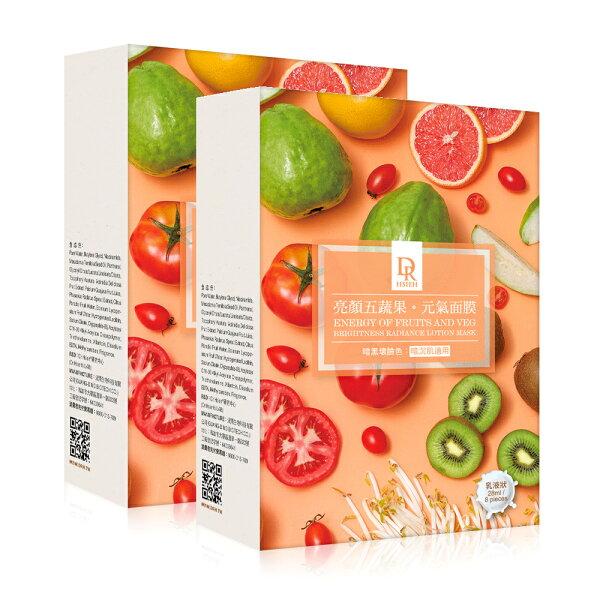 Dr.Hsieh達特醫亮顏五蔬果元氣面膜(8片盒)2入組