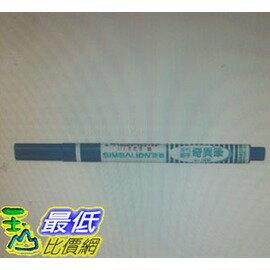 [COSCO代購]雄獅細字奇異筆-藍12支盒(1.0mm)(3組裝)_W5969