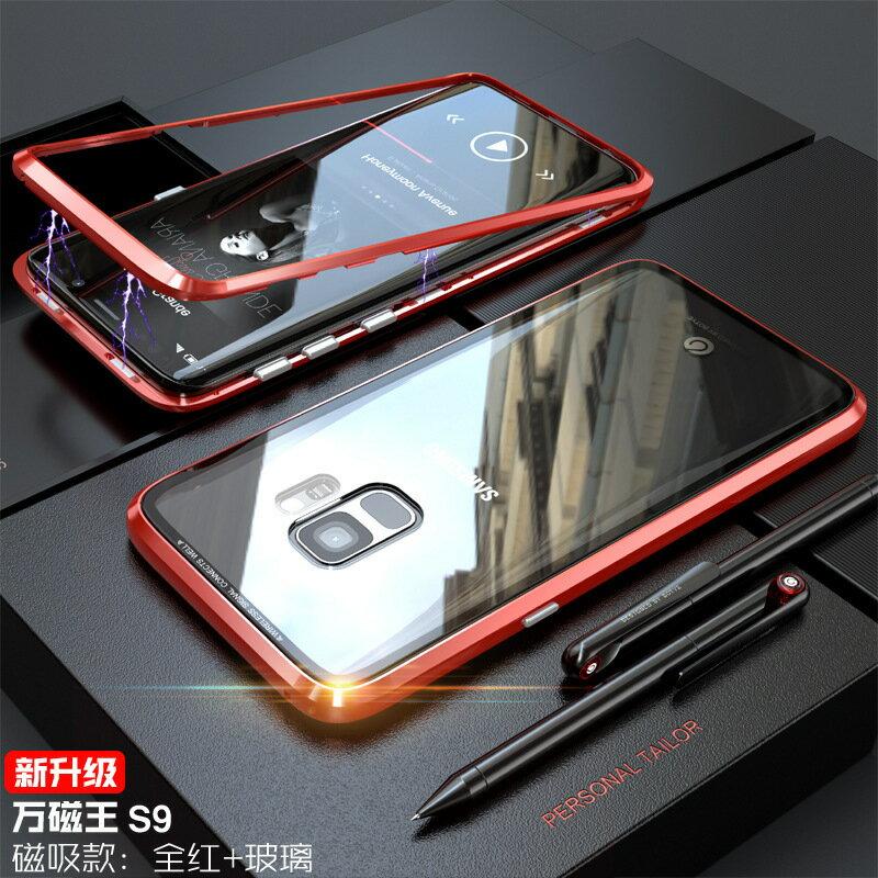 萬磁王二代 三星S9 / S9P / S10 / S10+ / S10E / Note8 / note9合金框磁吸手機殼 鋼化玻璃殼 鎂鋁合金邊框 7
