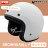 加贈抗UV鏡片 EVO安全帽 熊大 莎莉 白 正版授權 半罩 復古帽 LINE卡通明星 詹姆士 兔兔 耀瑪騎士 2