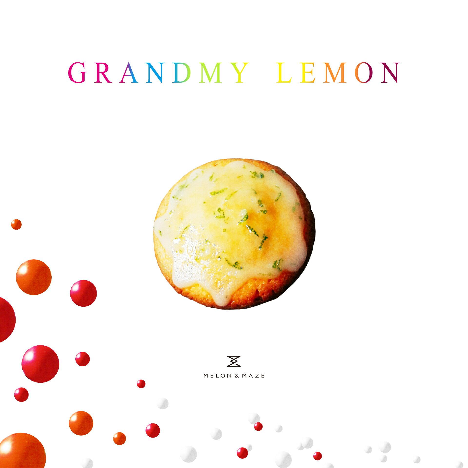 【別忘了心中的孩子】 小奶奶檸檬杯子蛋糕 (4入/盒)★樂天歡慶母親節滿499免運