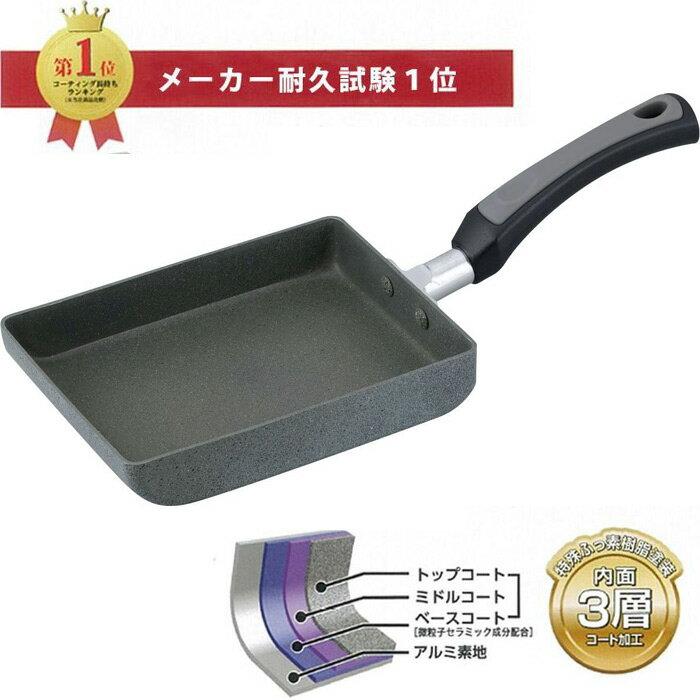 【FREIZ】IH耐磨陶瓷玉子燒不沾鍋 13×18cm