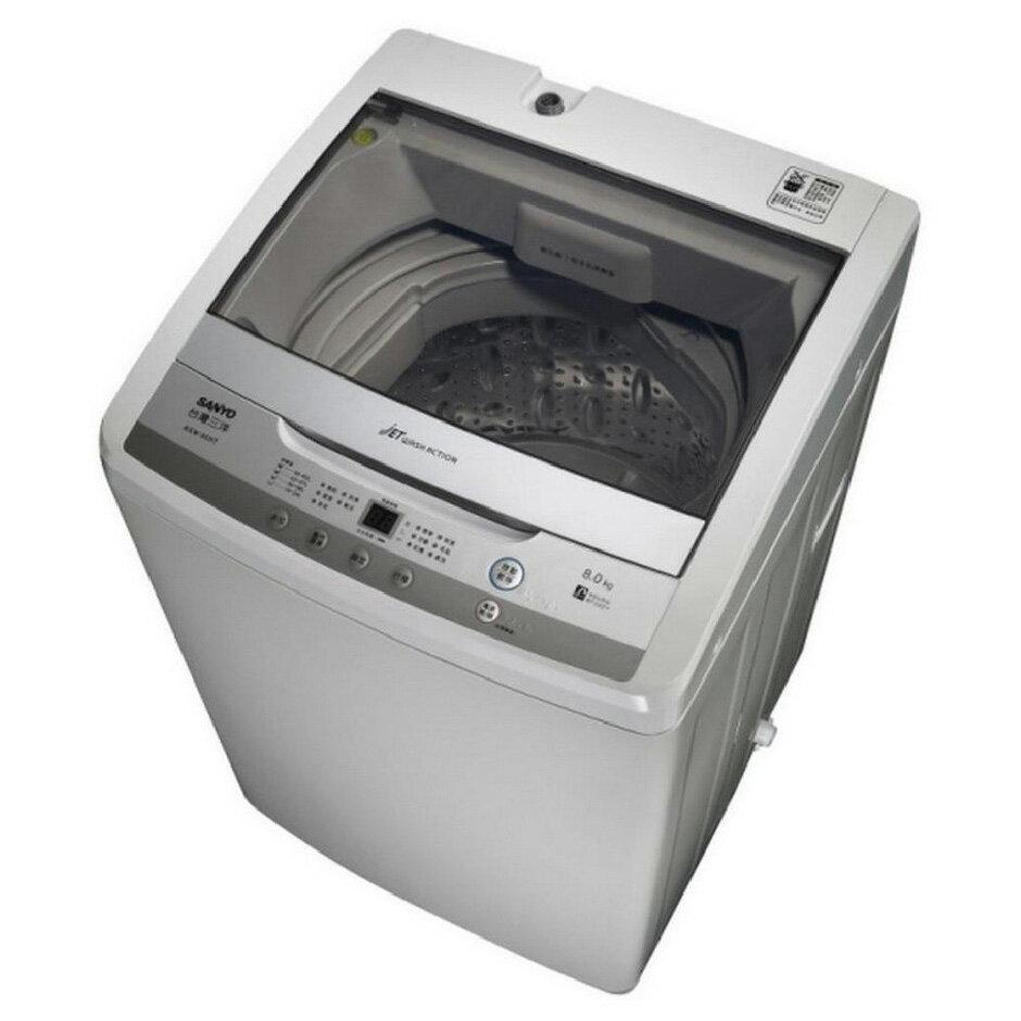 <br/><br/>  三洋 SANYO 8KG 單槽洗衣機 ASW-95HTB 【送標準安裝】<br/><br/>