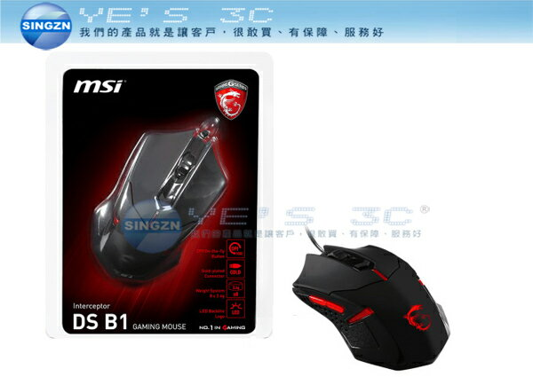 「YEs 3C」全新 盒裝 MSI 微星 Interceptor DS B1 GAMING Mouse 電競滑鼠 yes3c