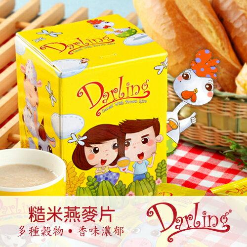 《親愛的》糙米燕麥片16包(35g / 包)★★恭喜榮獲2016年上海中食展前100名產品優良獎 0