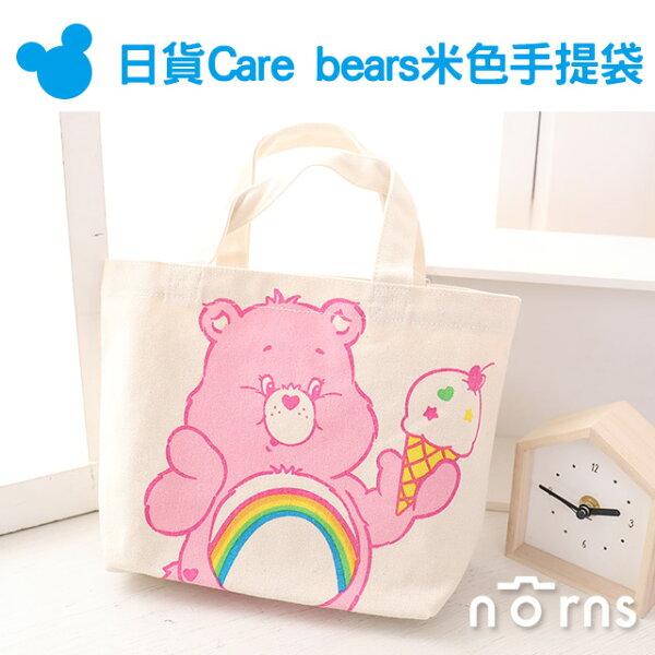 NORNS【日貨Carebears米色手提袋】正版愛心小熊粉色彩虹熊冰淇淋手提帆布包便當袋購物袋日本雜貨