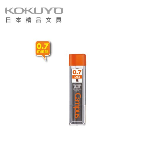 日本 KOKUYO PSR-C2B7 2B自動鉛筆筆芯0.7mm-40支入 / 筒