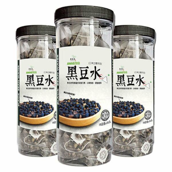 阿華師茶業穀早茶系列黑豆水(15gx30入罐)【櫻桃飾品】【25582】