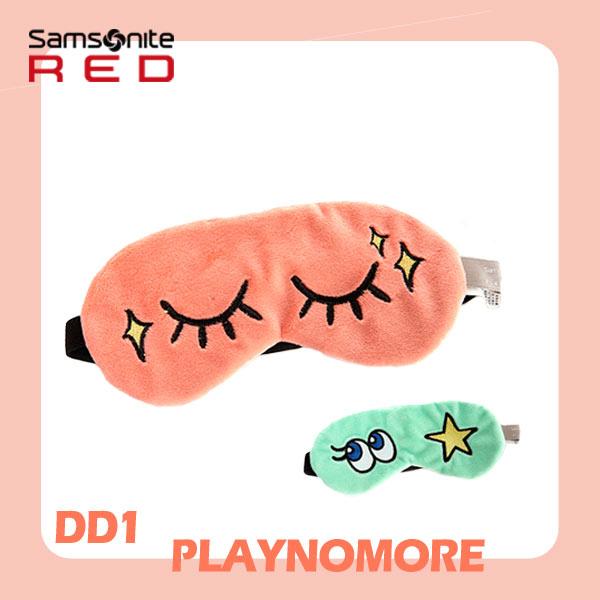 【加賀皮件】Samsonite RED 新秀麗 PLAYNOMORE 聯名 刺繡 眼罩 DD1 珊瑚粉