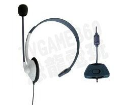 XBOX 360 原廠單耳機麥克風 耳麥 手把專用插頭 白色 黑色 (裸裝)【台中恐龍電玩】