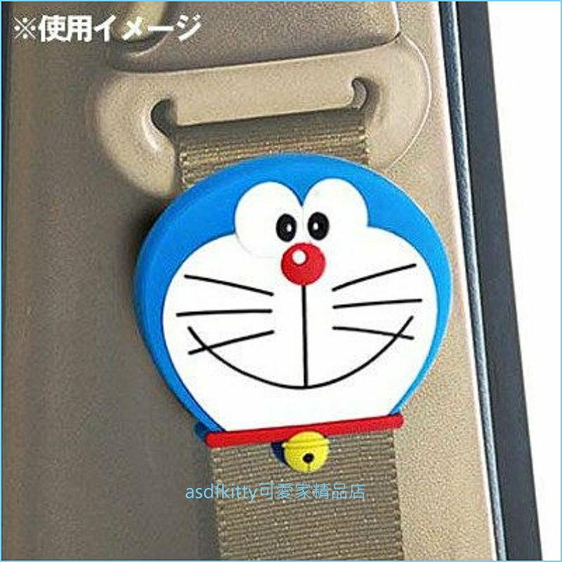 asdfkitty可愛家☆哆啦A夢安全帶裝飾夾-日本版正版商品