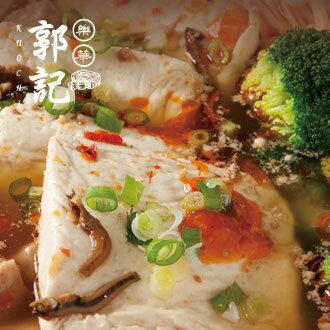 【郭記】麻辣臭豆腐-手工豆腐4塊含湯包