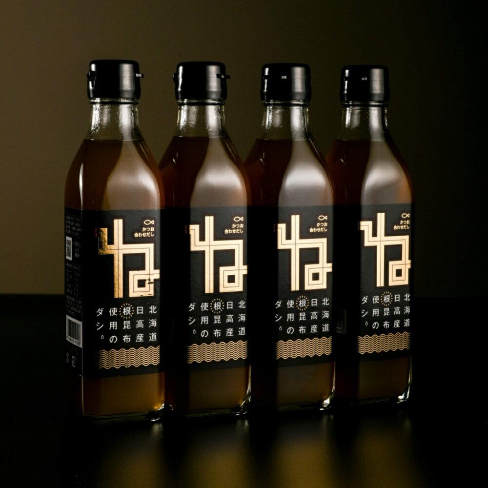 北海道根昆布濃縮高湯(4瓶組) 300ml / 瓶*4 日本直送 家常料理 0