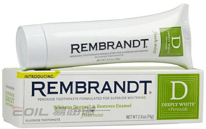 Rembrandt 深層增白牙膏 74g(綠)/強化淨白牙膏 85g(紅)
