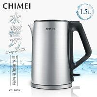 CHIMEI奇美到CHIMEI奇美 1.5L三層防燙不鏽鋼快煮壺(星鑽鋼) KT-15MD01