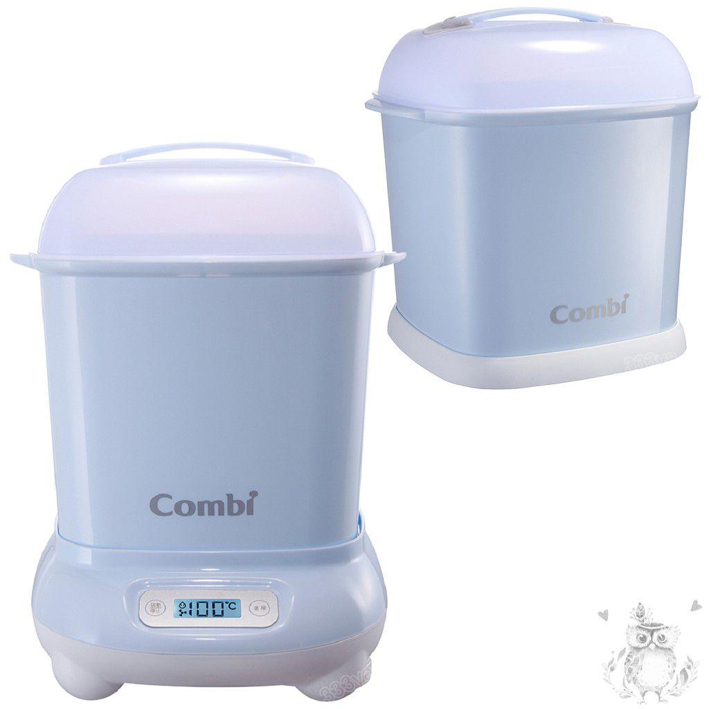 [新款] Combi Pro 高效消毒烘乾鍋 奶瓶保管箱-優雅粉/靜謐藍/寧靜灰