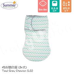 Summer Infant - SwaddleMe - WrapSack 2合1聰明懶人育兒睡袋 - 時尚簡約風 (加大)