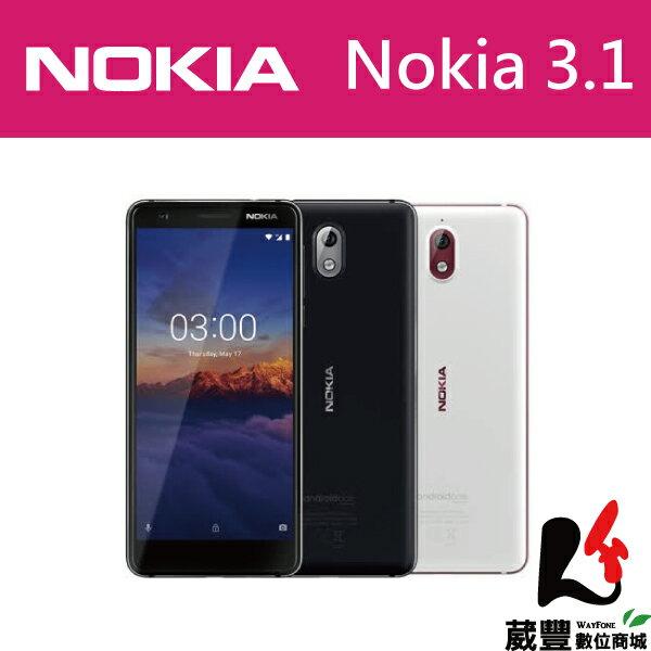 【滿3,000元10%點數回饋】【贈紀念鋼筆+筆記本+MD11迷你喇叭】Nokia3.1(2018新款)2G16G5.2吋智慧型手機