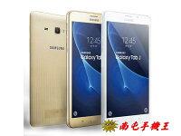 Samsung平板電腦推薦到@南屯手機王@ Samsung Galaxy Tab J 7吋 四核心 1.5G/8G T285 免運費宅配到家就在南屯手機王推薦Samsung平板電腦