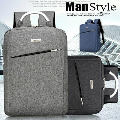 <br/><br/> 後背包ManStyle潮流嚴選韓版簡約素面方型帆布背包雙肩包後背包【09T0121】<br/><br/>