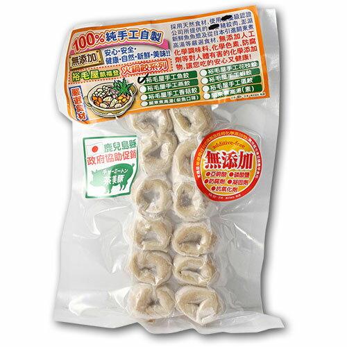 茶美豬魚餃 2