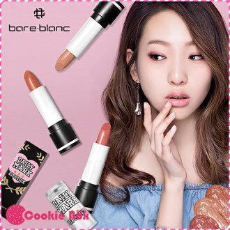 韓國 BareBlanc 自然系 裸色 長效 水潤 唇膏 顯色 保濕 3.5g *餅乾盒子*