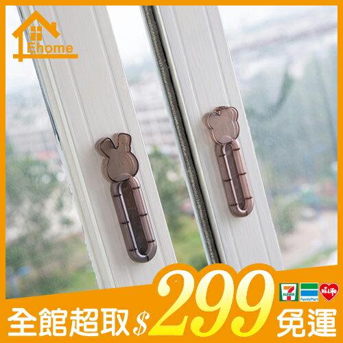 ✤宜家299超取免運✤多用途拉門輔助器 (2個裝) 簡約抽屜櫃子拉手 門窗櫥櫃把手