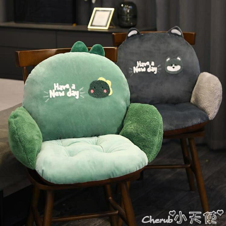 辦公室靠墊 卡通坐墊靠背一體護腰靠可愛辦公室久坐座椅子帶靠枕靠墊腰椎腰部