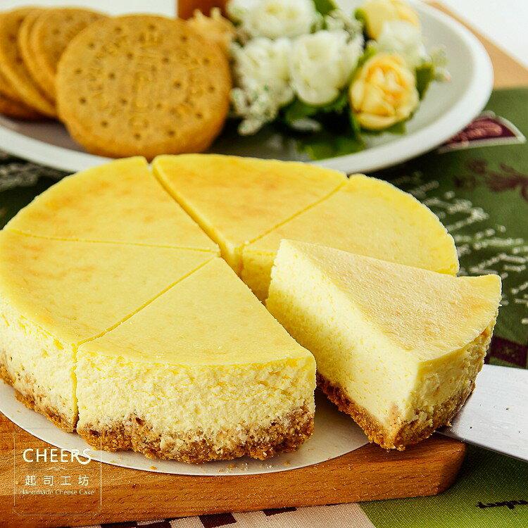 【CHEERS 起司工坊】原味重乳酪蛋糕6吋~風味濃醇的重乳酪蛋糕,以紐西蘭進口奶油提升風味的餅乾為基底,更顛覆以往嚴選添加膠原優格;悠享乳香襲人的美味之餘,更能品嚐清新健康層次口感。[ 慶生、野餐甜..