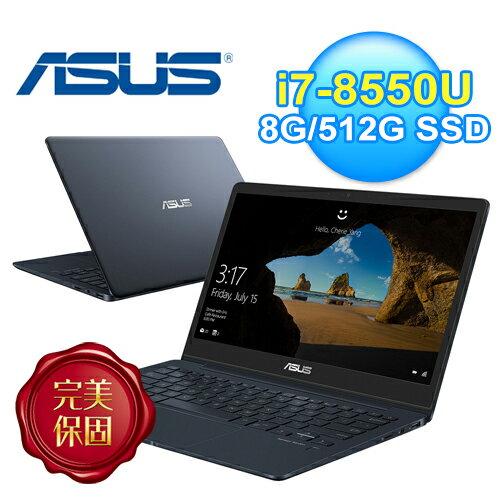 ASUSUX331UAL-0041C8550U13吋筆電深海藍【三井3C】
