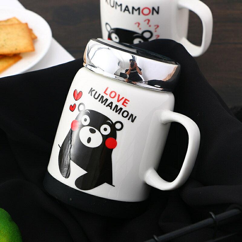 馬克杯 卡通辦公室可愛帶蓋勺陶瓷泡茶水杯子