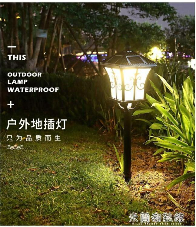 太陽能燈 太陽能草坪燈戶外地插燈防水花園別墅庭院裝飾家用小區插地燈led 快速出貨YYJ