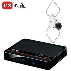PX大通 HDTV影音教主II高畫質 數位機上盒HD-8000+HDA-5000數位天線
