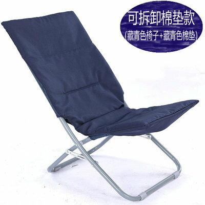 躺椅 小型躺椅方便簡易舒適 家用折疊椅 陽臺乘涼 休閒椅 辦公室午休椅『SS420』
