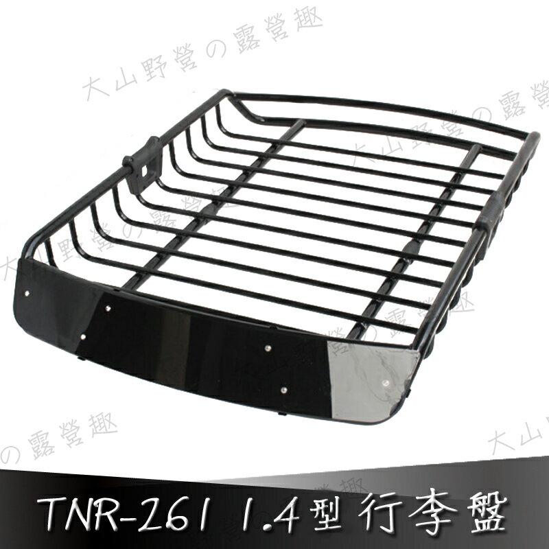 【露營趣】安坑送雨布固定網DIY TNR-261 140型 行李盤 行李框 車頂框 置物盤 置物籃 行李籃 行李箱 貨架 YAKIMA 都樂 Buzzrack 可參考