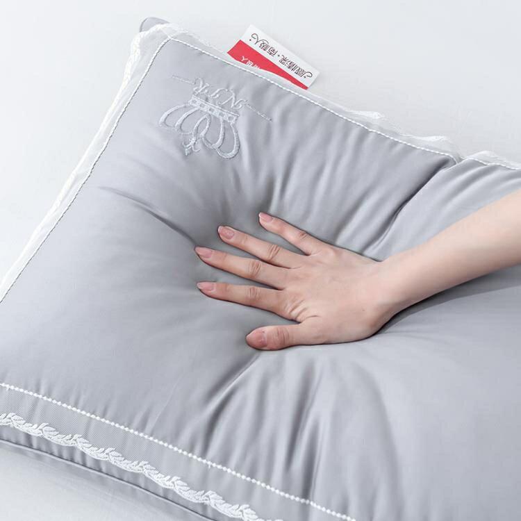 【現貨】南極人枕頭枕芯單人學生助睡眠雙人家用睡覺專用整頭一對裝 快速出貨