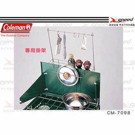 【速捷戶外】【美國Coleman】CM-7098 雙口爐專用掛架 強化鋼條不易變形 附掛物S型環方便掛物