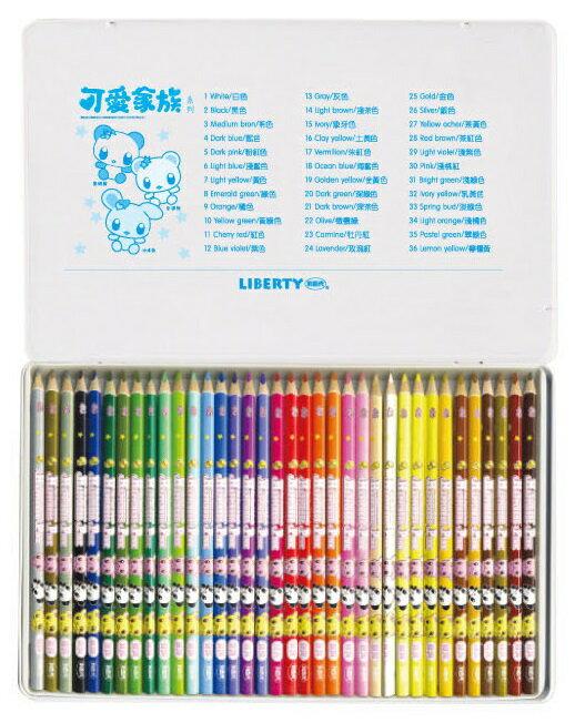 利百代 36色可愛家族抗菌三角色鉛筆 鐵盒  CC075