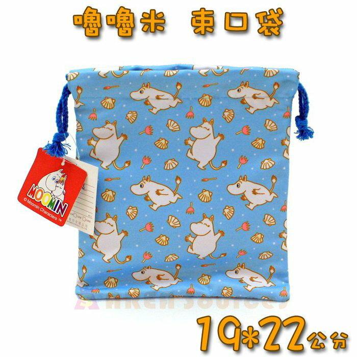【禾宜精品】正版 Moomin 嚕嚕米 姆明 束口袋 束口包 小提袋 時尚包 生活百貨 M102009-A