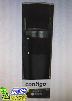 COSCO 如果 謹致歉意  W1131419 Contigo不鏽鋼水瓶 1.18公升