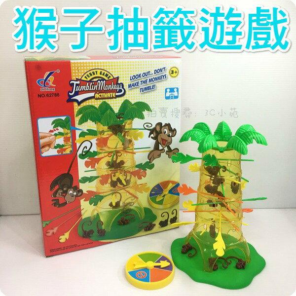 【Fun心玩】猴子抽籤遊戲 智力遊戲 椰子樹遊戲 益智 趣味 玩具 桌遊 親子互動 派對 團康 過年 聖誕 生日 禮物