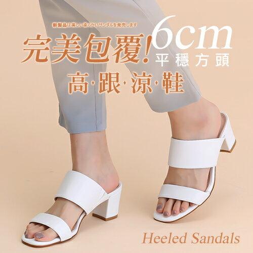 BONJOUR☆完美包覆!超平穩方頭6cm高跟涼鞋Heeled Sandals【ZB0381】5色 0